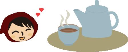 ほうじ茶が好き
