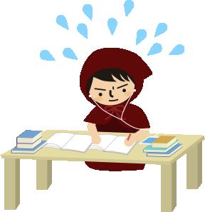 テスト勉強中