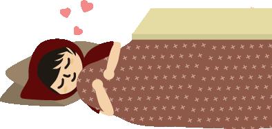 抱き枕代わり