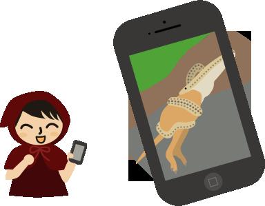 スマホの画面に蛇に飲まれる鹿