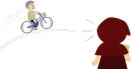 横道から飛び出してきた自転車でおいちゃん