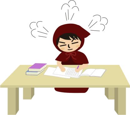 チビずきん勉強(怒)