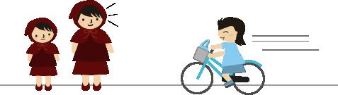向こうからチビずきんの友達が自転車でやって来た