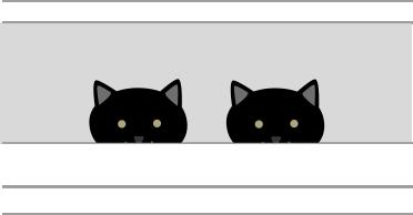 溝の中の猫