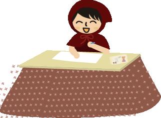 コタツで勉強