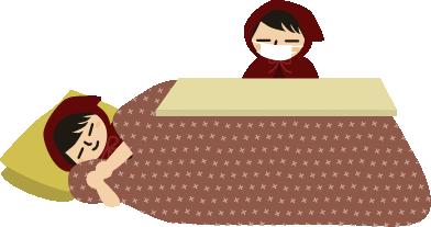 風邪ひきさんとお疲れさん