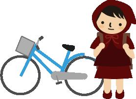 自転車とチビずきん