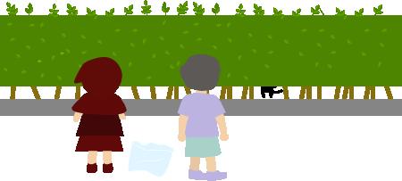 赤ずきんとお隣さんと黒猫