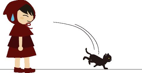 黒猫が逃げる