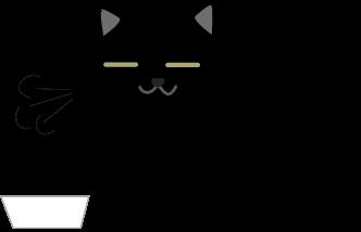 お腹いっぱい黒猫