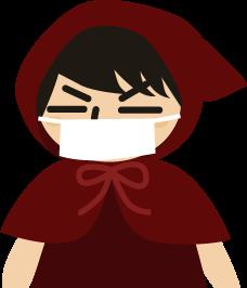 マスクの赤ずきん