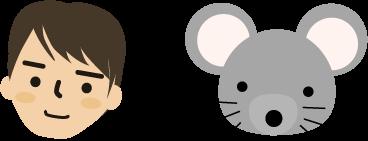 先生とネズミ