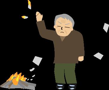 おじいさんが火の粉をはたく