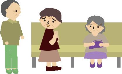 病院の待合でお婆ちゃんたちのおしゃべり3