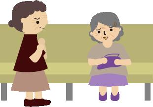 病院の待合でお婆ちゃんたちのおしゃべり