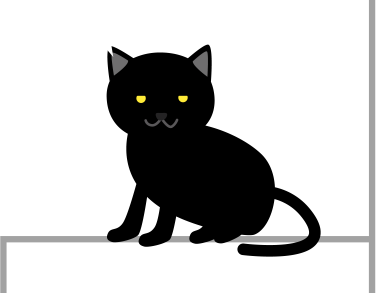 黒猫もこっちをみてる3