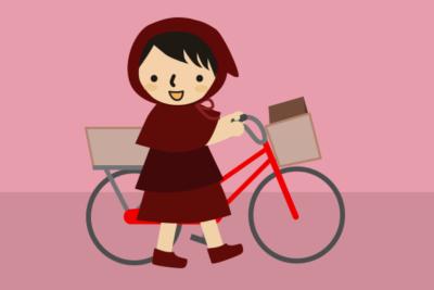 自転車を押す