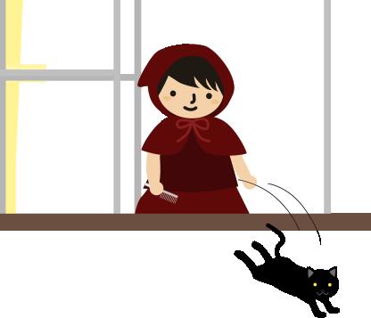 黒猫が帰る