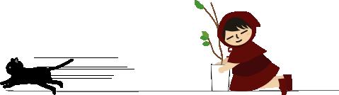 観葉植物を移動するが落としかけたところに猫が来炊けど逃げる
