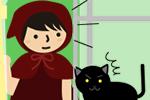 ほかの猫の鳴き声に気づく