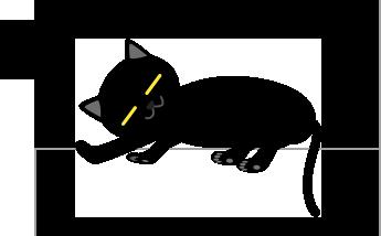 熟睡する猫