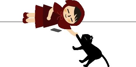 黒猫とチビずきん(仲良し)