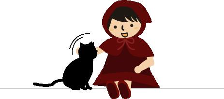 黒猫をなでる