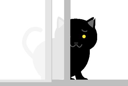 黒猫は見た状態