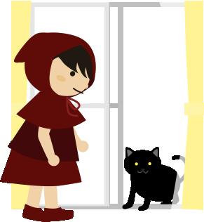 黒猫がやってくる