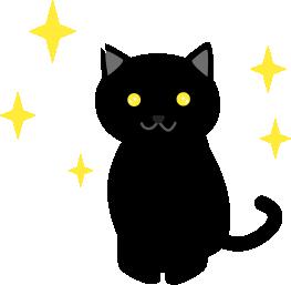 猫が期待の目で見てくる