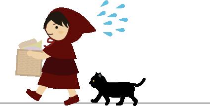 黒猫がついてくる
