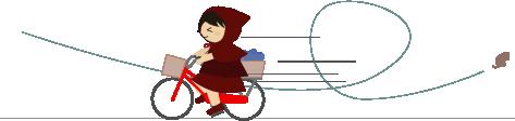 寒い中、自転車を漕ぐ