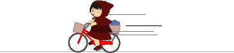 自転車を飛ばす