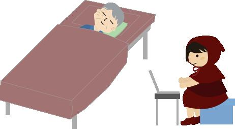 眠る父の横で仕事をする