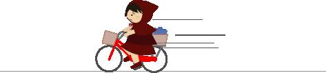 自転車で父の施設へ行く