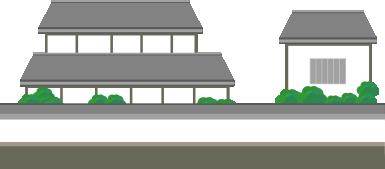 大きなお屋敷