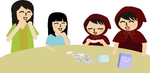 笑顔のテーブル