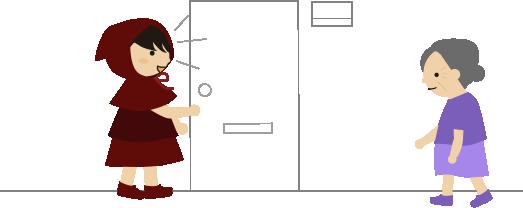 廊下でお婆ちゃんと会う