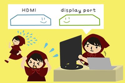 HDMIとdisplayport