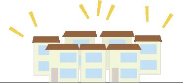 ぎゅうぎゅうの住宅