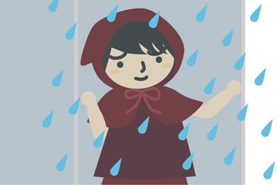 雨降ってる