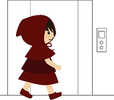 エレベータに乗る