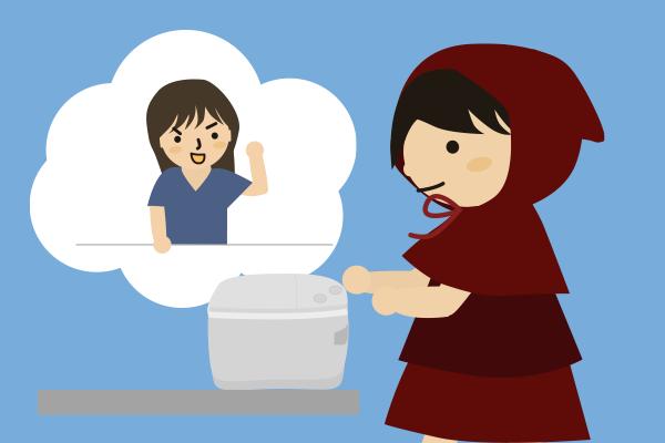 ご飯を炊く時に想像