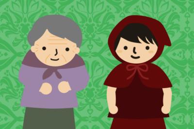 おばあさんと赤ずきん
