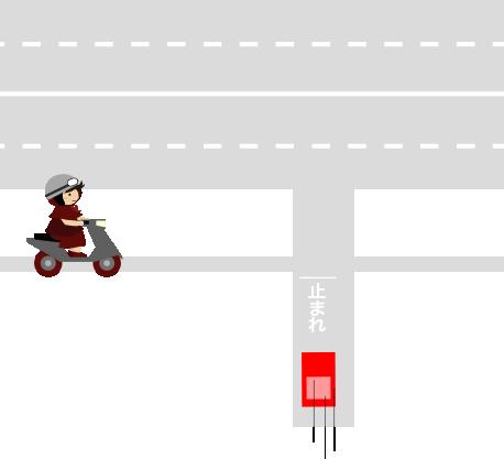 右から車が