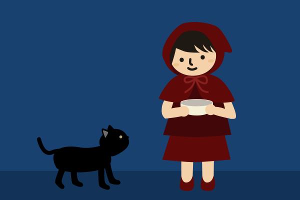 黒猫と赤ずきん