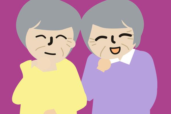仲良しおばあちゃん