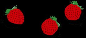 まるっころい苺