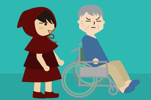 車椅子の父と赤ずきん