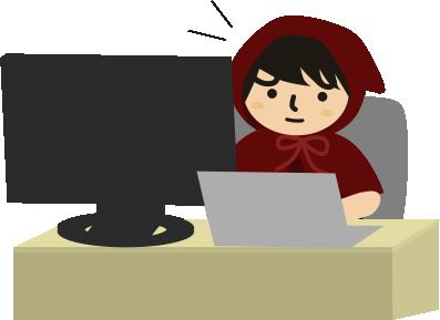 パソコンに入力